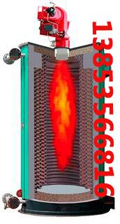 冷凝式燃气热水锅炉