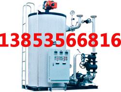 燃油热水锅炉 2