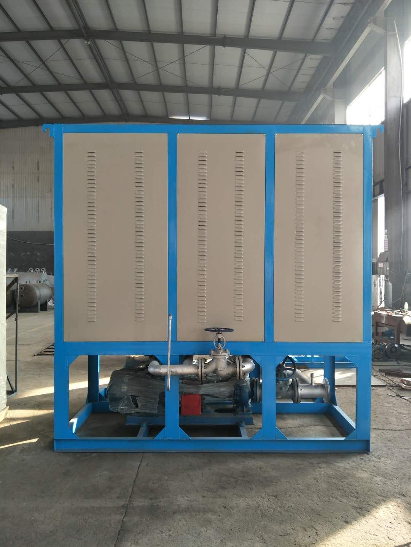 电加热有机热载体锅炉
